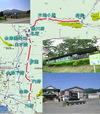 Inawasiro2_4